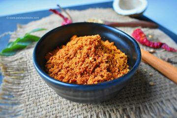 bisi-bele-bath-powder